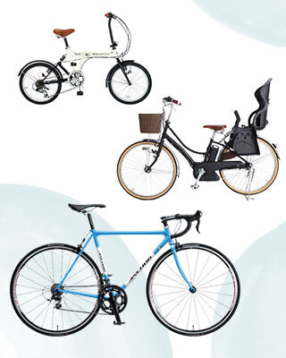 自転車の不用品回収・処分
