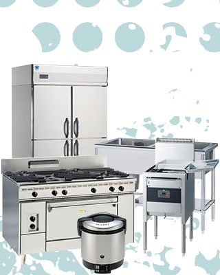 厨房機器、店舗用品の回収・処分