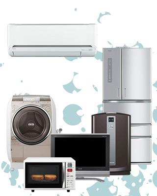 家電の不用品回収・処分