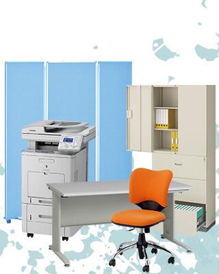 オフィス家具の不用品回収・処分