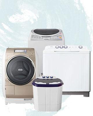 洗濯機の回収・処分